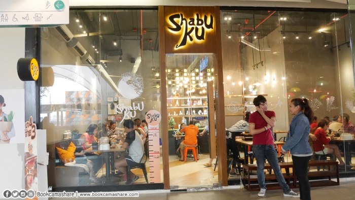 shabu-ku-the-bright-rama2-food-review-blogger-pantip-wongnai-03