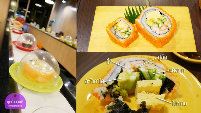 big-yummy-food-12