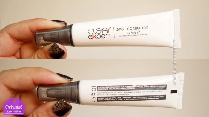 Clear-Expoet-sport-corrector-04