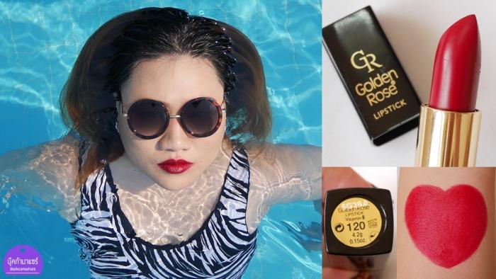 golden-rose-lipstick-vitiminE-05-120