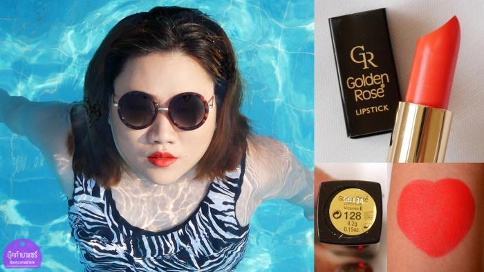 golden-rose-lipstick-vitiminE-05-128