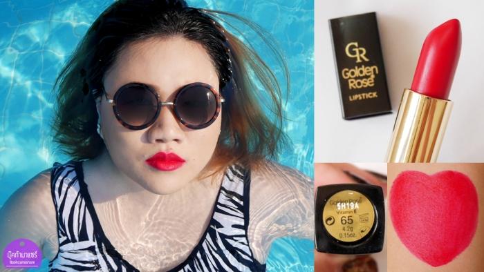 golden-rose-lipstick-vitiminE-05-65