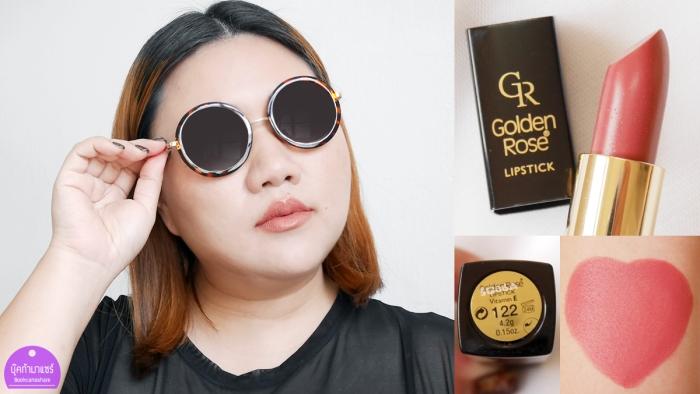golden-rose-lipstick-vitiminE-06-122