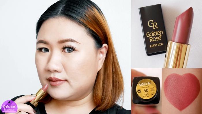 golden-rose-lipstick-vitiminE-06-50