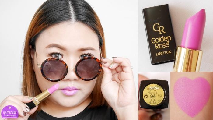 golden-rose-lipstick-vitiminE-06-94