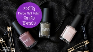 Fierce-nail-polish-01-s