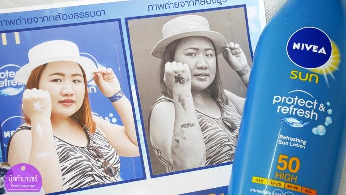 NIVEA-SUN-Protect-Refresh-Body-Lotion10