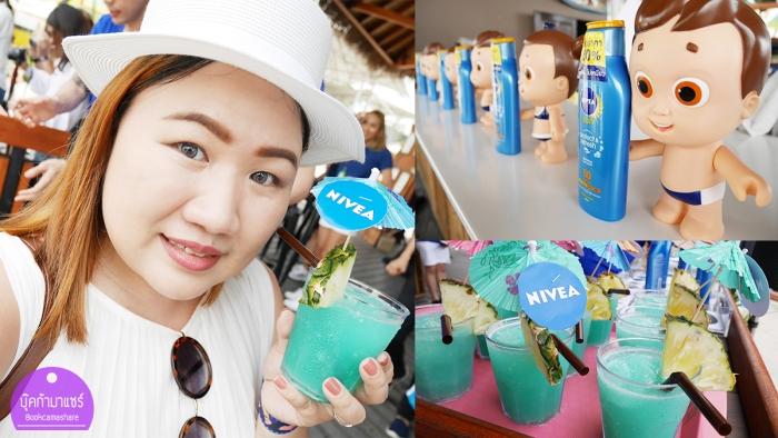NIVEA-SUN-Protect-Refresh-Body-Lotion6-2