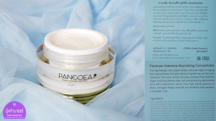 paneoea-02