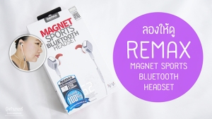 REMAX-MAGNET-SPORTS-BLUETOOTH-HEADSET-01-ห