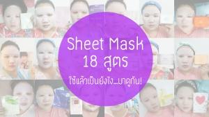 sheet-mark