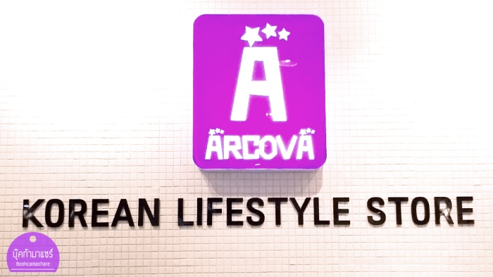 arcova-korean-lifestyle-store-02