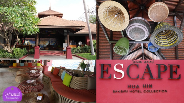 Escape-Hua-Hin-Sansiri-Collection-Hotel-03