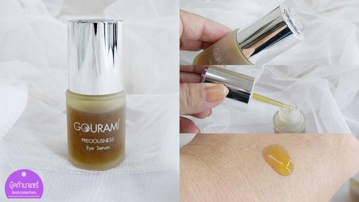 gourami-skincare-03