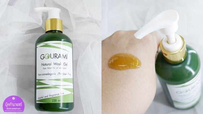 gourami-skincare-05