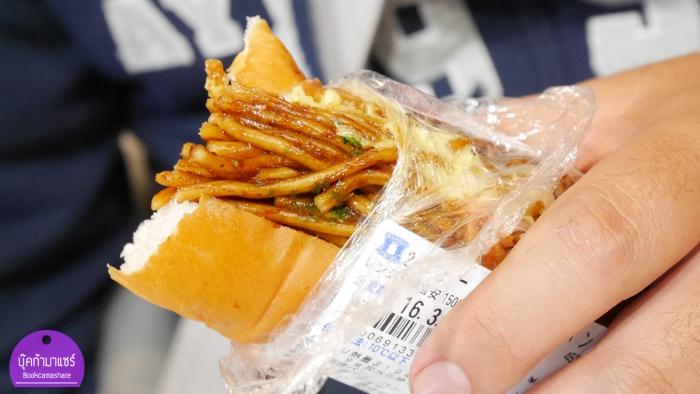 japan-food-review-2016-04
