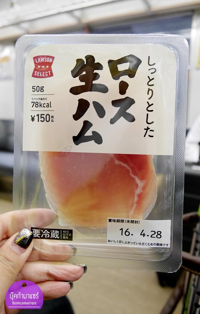japan-food-review-2016-05