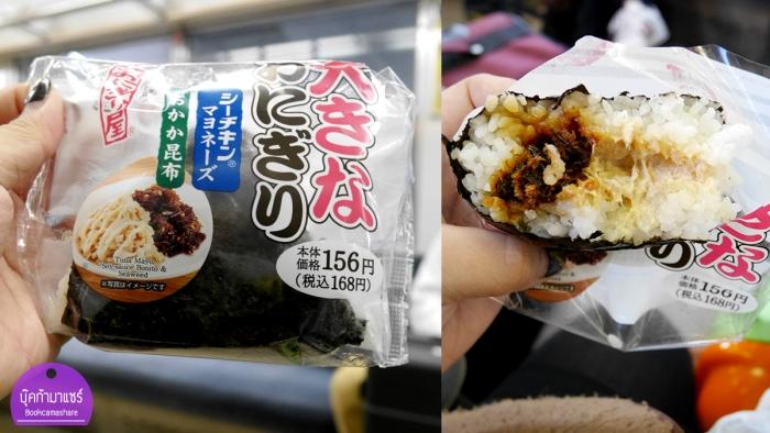 japan-food-review-2016-06