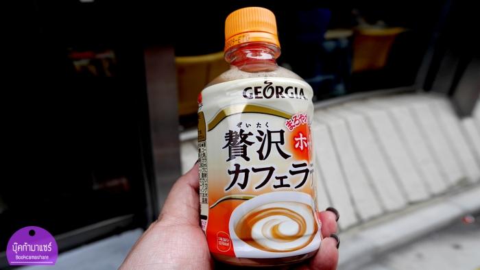 japan-food-review-2016-108