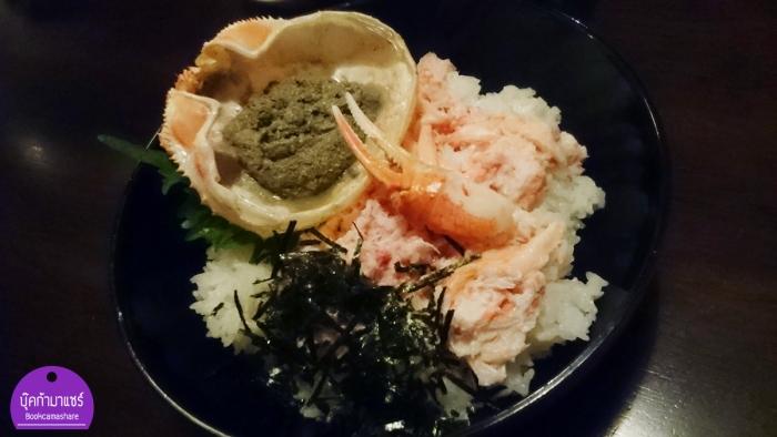 japan-food-review-2016-11