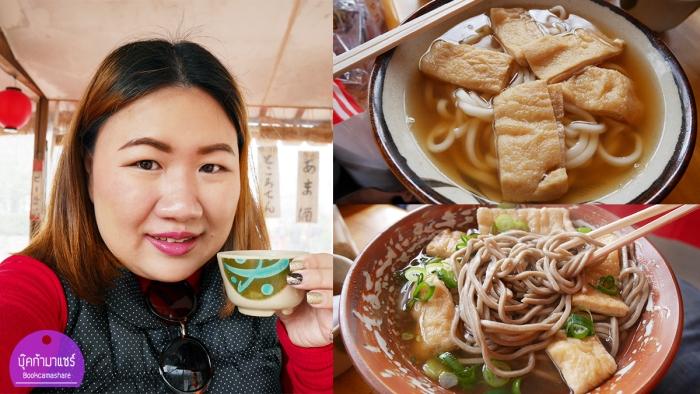 japan-food-review-2016-18