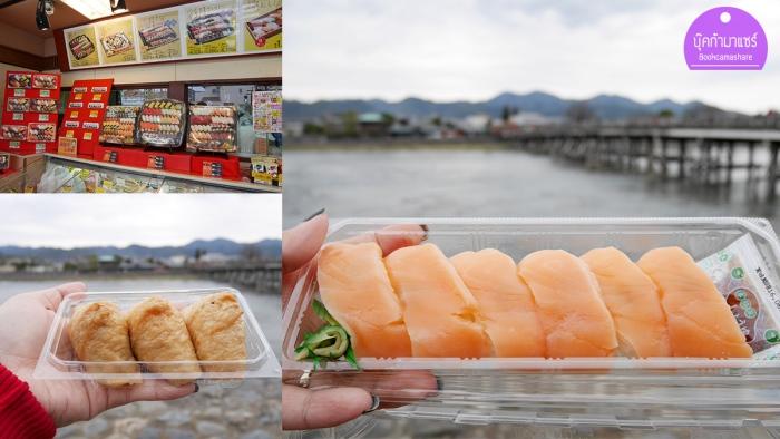 japan-food-review-2016-20