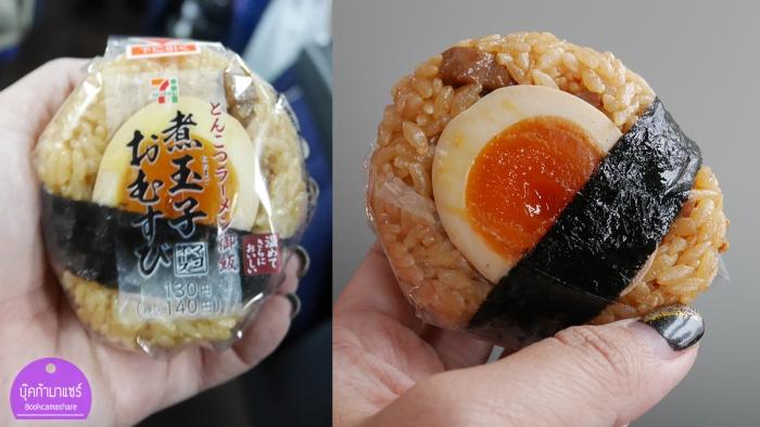 japan-food-review-2016-30