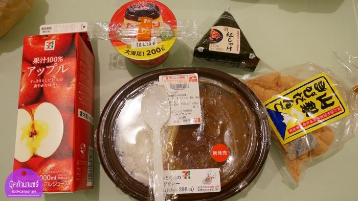 japan-food-review-2016-33