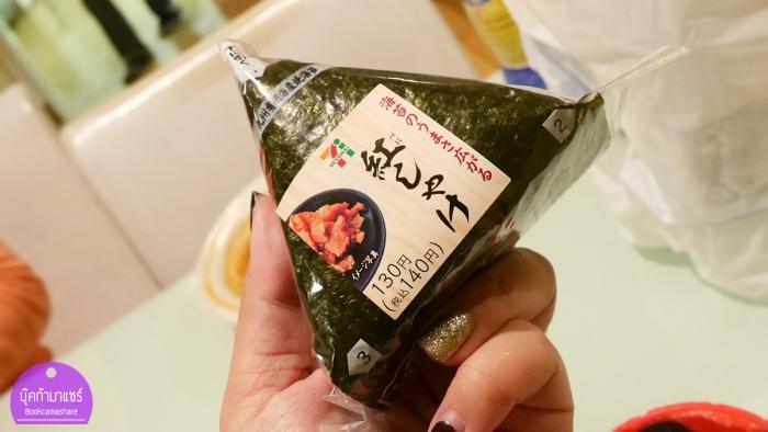 japan-food-review-2016-35