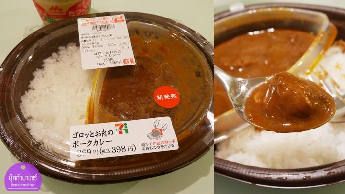 japan-food-review-2016-38