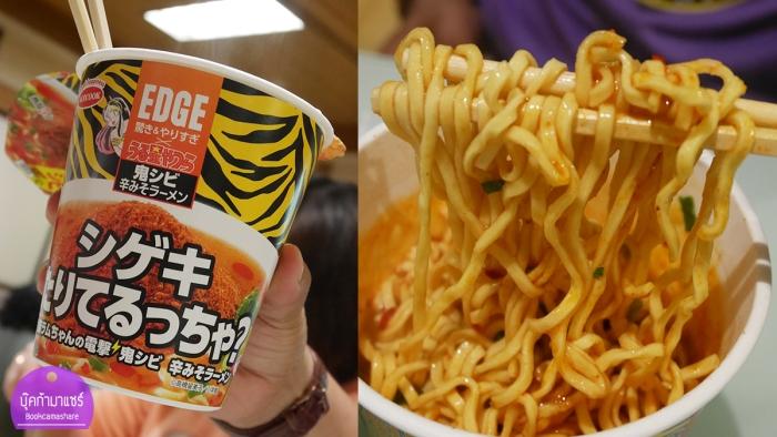 japan-food-review-2016-39