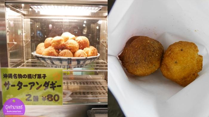 japan-food-review-2016-73