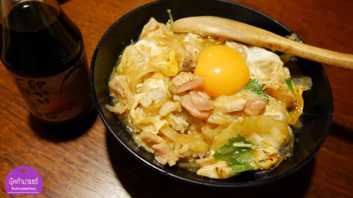 japan-food-review-2016-77