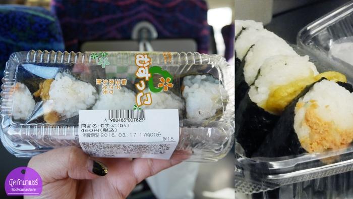 japan-food-review-2016-88