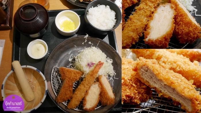 japan-food-review-2016-94