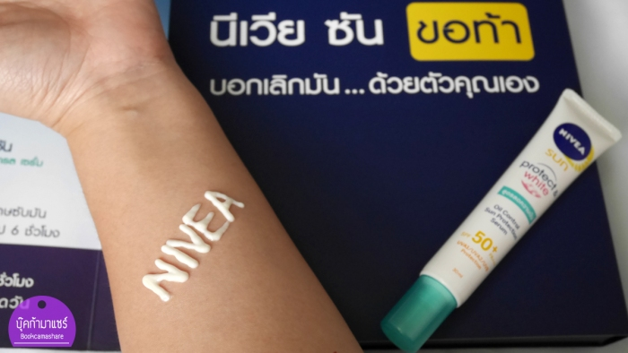 nivea-sun-serum-06