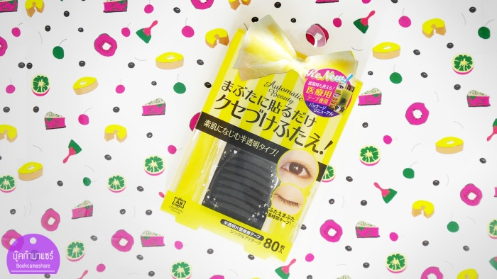 ab-automatic-beauty-single-eye-tape-00-1