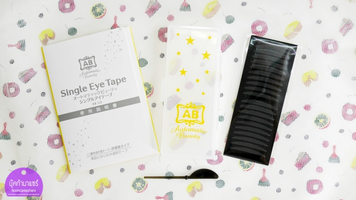 ab-automatic-beauty-single-eye-tape-02