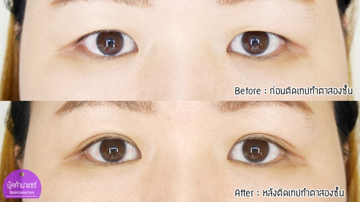 ab-automatic-beauty-single-eye-tape-10.jpg
