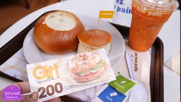 au-bon-pain-09