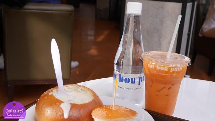au-bon-pain-10-1.jpg