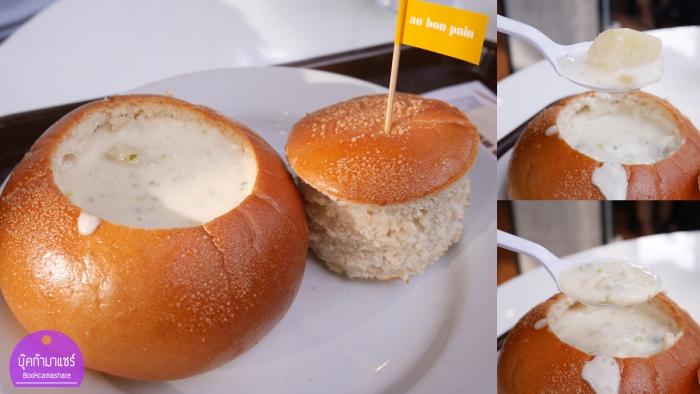 au-bon-pain-10