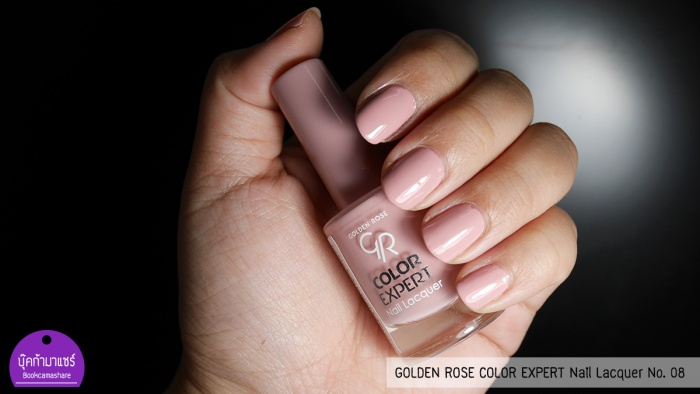 GOLDEN-ROSE-COLOR-EXPERT-Nail-Lacquer-08
