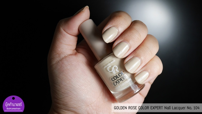 GOLDEN-ROSE-COLOR-EXPERT-Nail-Lacquer-104