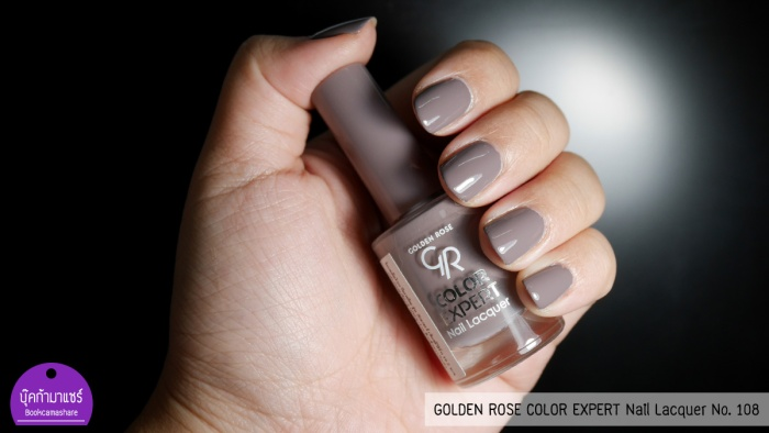 GOLDEN-ROSE-COLOR-EXPERT-Nail-Lacquer-108