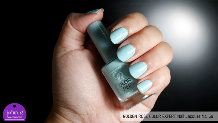 GOLDEN-ROSE-COLOR-EXPERT-Nail-Lacquer-56