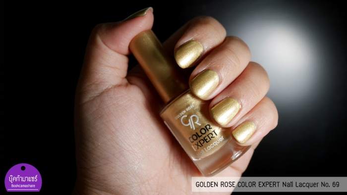 GOLDEN-ROSE-COLOR-EXPERT-Nail-Lacquer-69