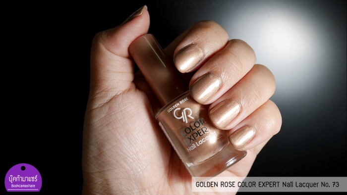 GOLDEN-ROSE-COLOR-EXPERT-Nail-Lacquer-73