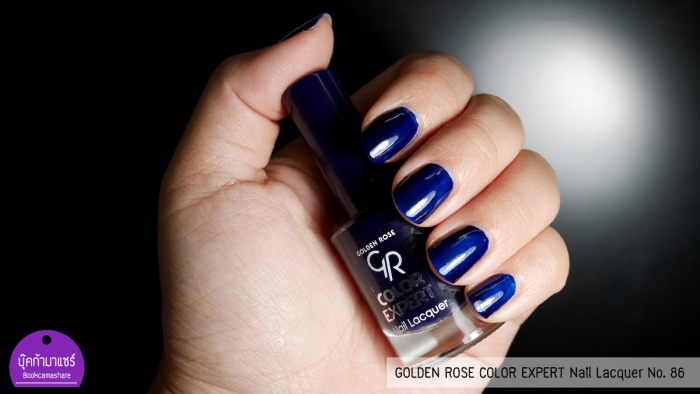 GOLDEN-ROSE-COLOR-EXPERT-Nail-Lacquer-86