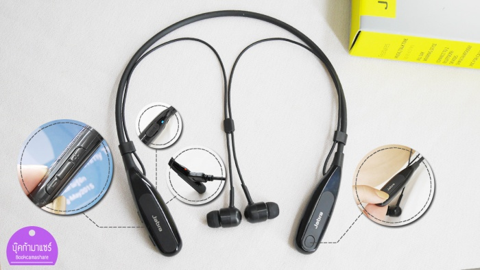 jabra-halo-fusion-bluetooth-04